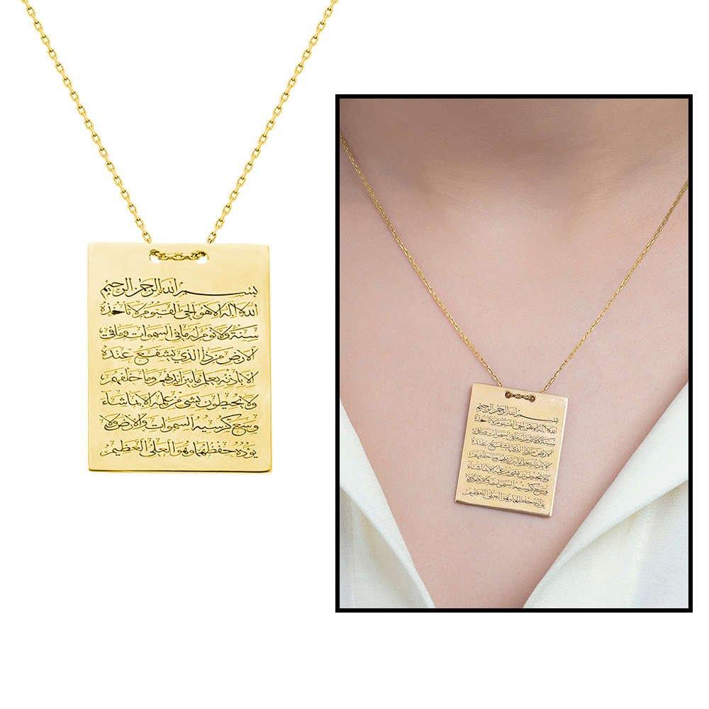 Ayetel Kursi Yazılı Gold Renk 925 Ayar Gümüş Bayan Kolye