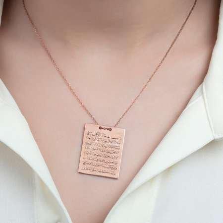 Ayetel Kursi Yazılı Rose Renk 925 Ayar Gümüş Bayan Kolye - Thumbnail