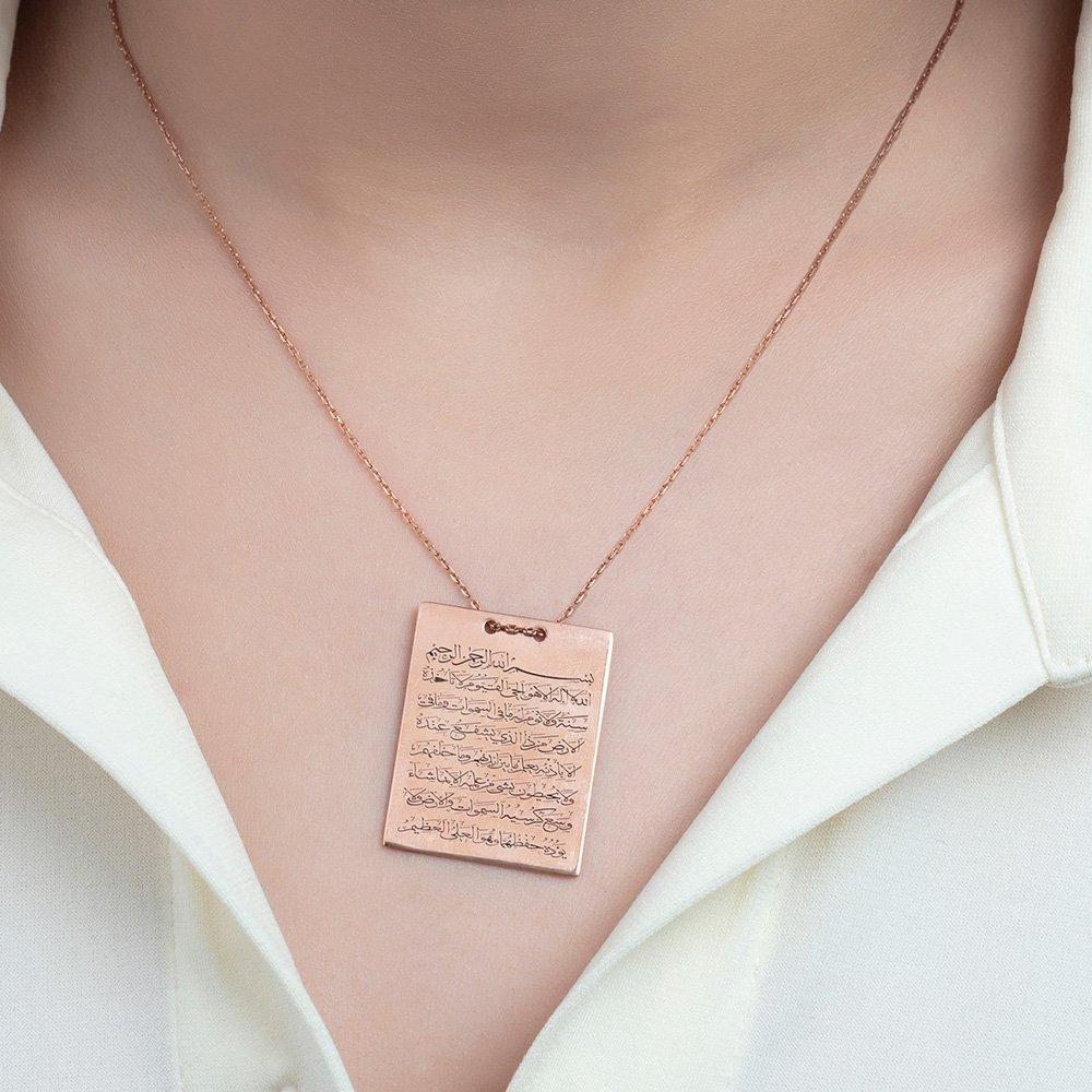 Ayetel Kursi Yazılı Rose Renk 925 Ayar Gümüş Bayan Kolye
