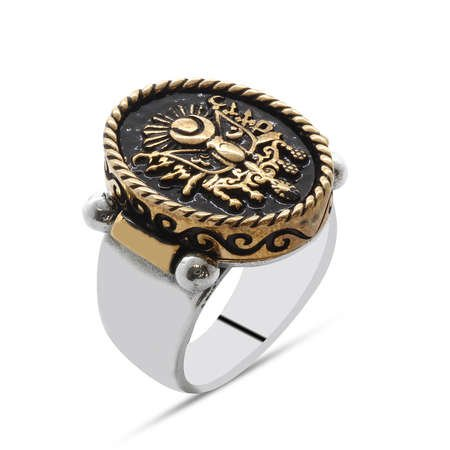 Ayyıldız ve Arma Kabartmalı Çift Yönlü Kullanım 925 Ayar Gümüş Erkek Yüzük - Thumbnail