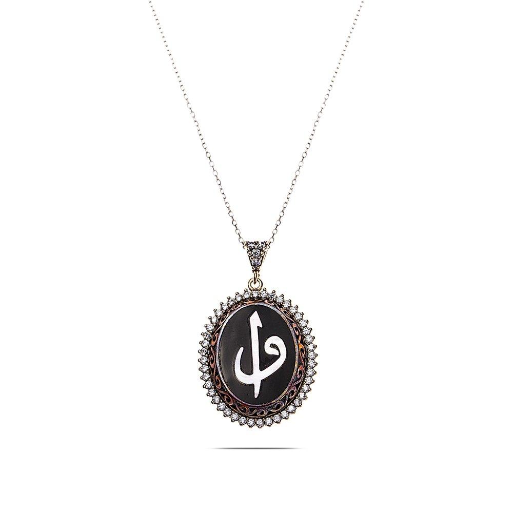 Kahverengi Bağa-Sedef Taşlı Elif Vav 925 Ayar Gümüş Bayan Kolye
