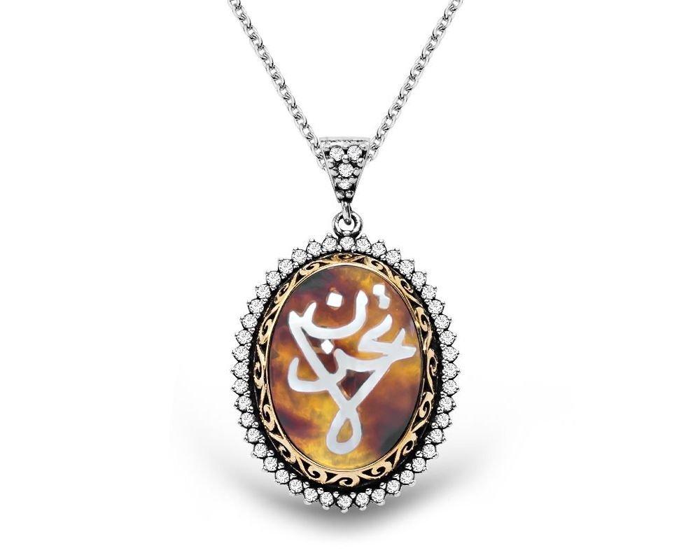 925 Ayar Gümüş Kahverengi Bağa-Sedef Taşlı La Tahzen Bayan Kolye