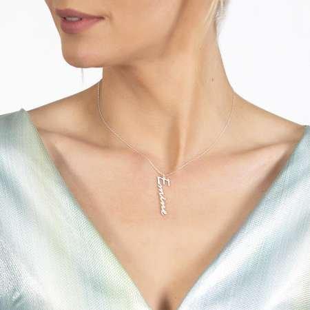 Dikey Tasarım Kişiye Özel İsim Yazılı 925 Ayar Gümüş Bayan Kolye - Thumbnail
