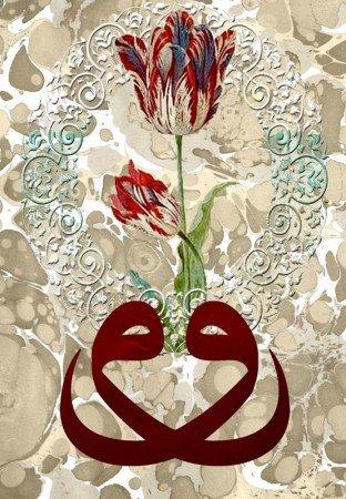 Ebru Sanatı Üzerine Çift Vav Yazılı Kanvas Tablo - Thumbnail