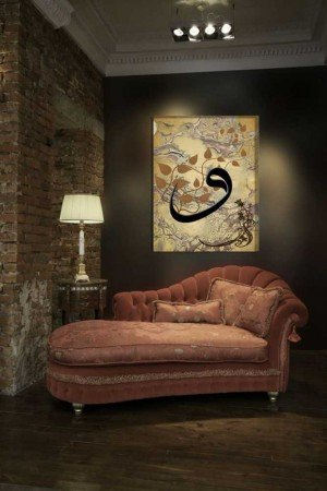 Ebru Sanatı Vav Yazılı Kanvas Tablo - Thumbnail