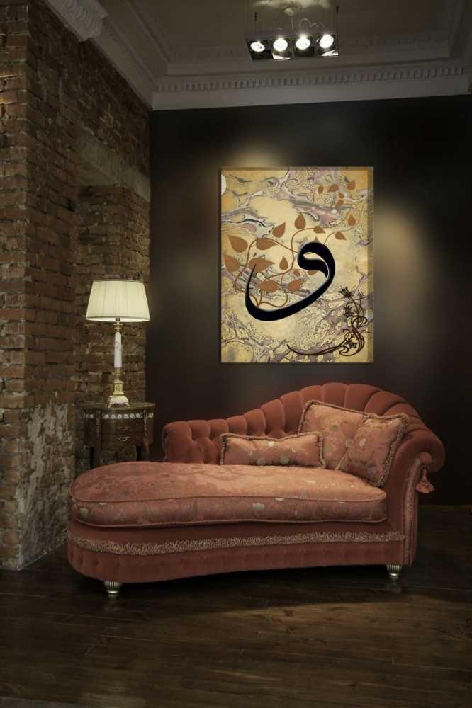 Ebru Sanatı Vav Yazılı Kanvas Tablo