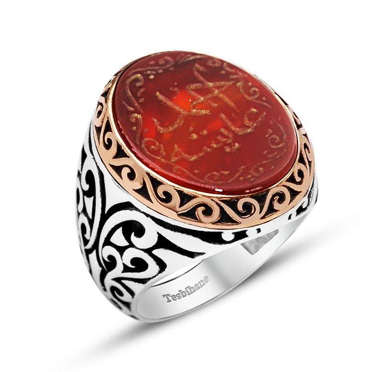 El Yazması Arapça İsminize Özel Yazılı Akik Taşlı Gümüş Yüzük