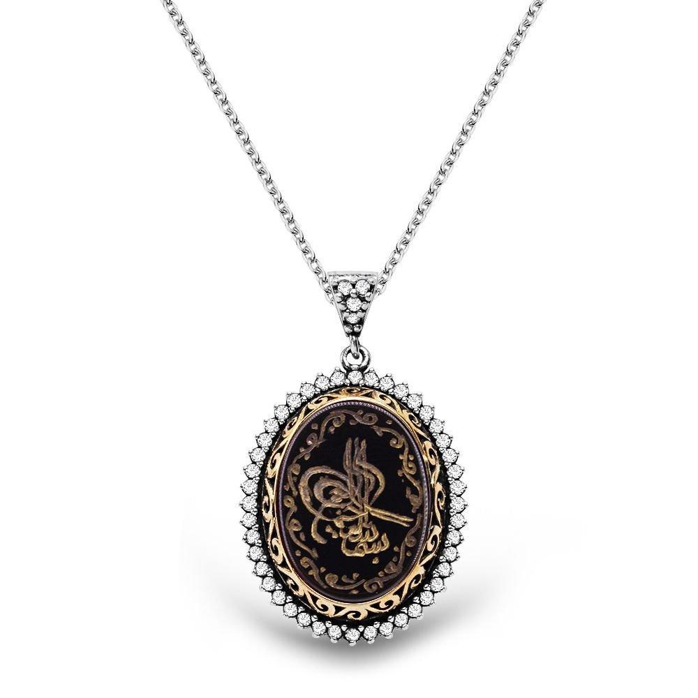 Siyah Akik Taşlı Kişiye Özel Arapça El Yazılı 925 Ayar Gümüş Kolye