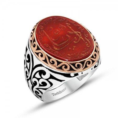 El Yazması Edeb Ya Hu Yazılı Özel Tasarım Akik Taşlı Gümüş Yüzük - Thumbnail