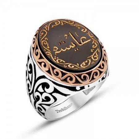 El İşçiliği Arapça İsim Yazılı Oniks Taşlı 925 Ayar Gümüş Erkek Yüzük - Thumbnail