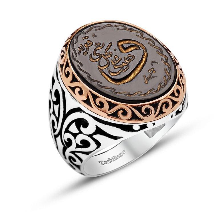 El İşçiliği Arapça İsim Yazılı Oniks Taşlı 925 Ayar Gümüş Erkek Yüzük