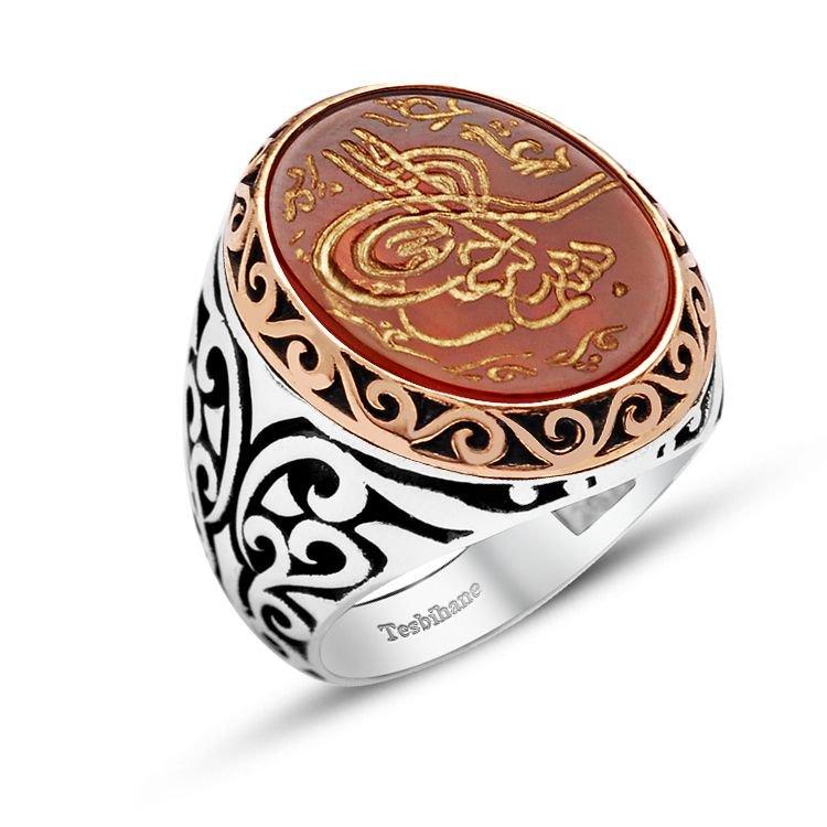 El İşçiliği Arapça İsim Yazılı Akik Taşlı 925 Ayar Gümüş Erkek Yüzük