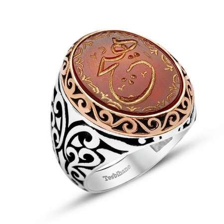 El İşçiliği Arapça İsim Yazılı Akik Taşlı 925 Ayar Gümüş Erkek Yüzük - Thumbnail