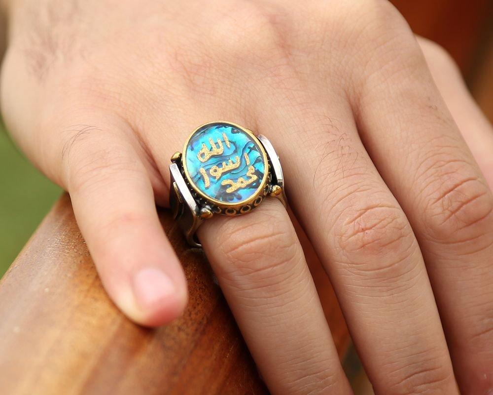 Elif Harfli Okyanus Sedefi Üzerine Altın Varak Gümüş Mühr-ü Şerif Yüzüğü