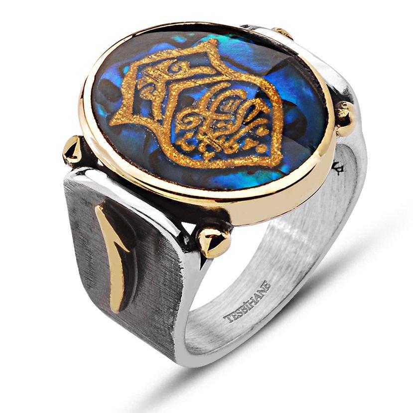 Elif Harfli Okyanus Sedefi Üzerine Altın Varaklı Nal-ı Şerif Gümüş Yüzük