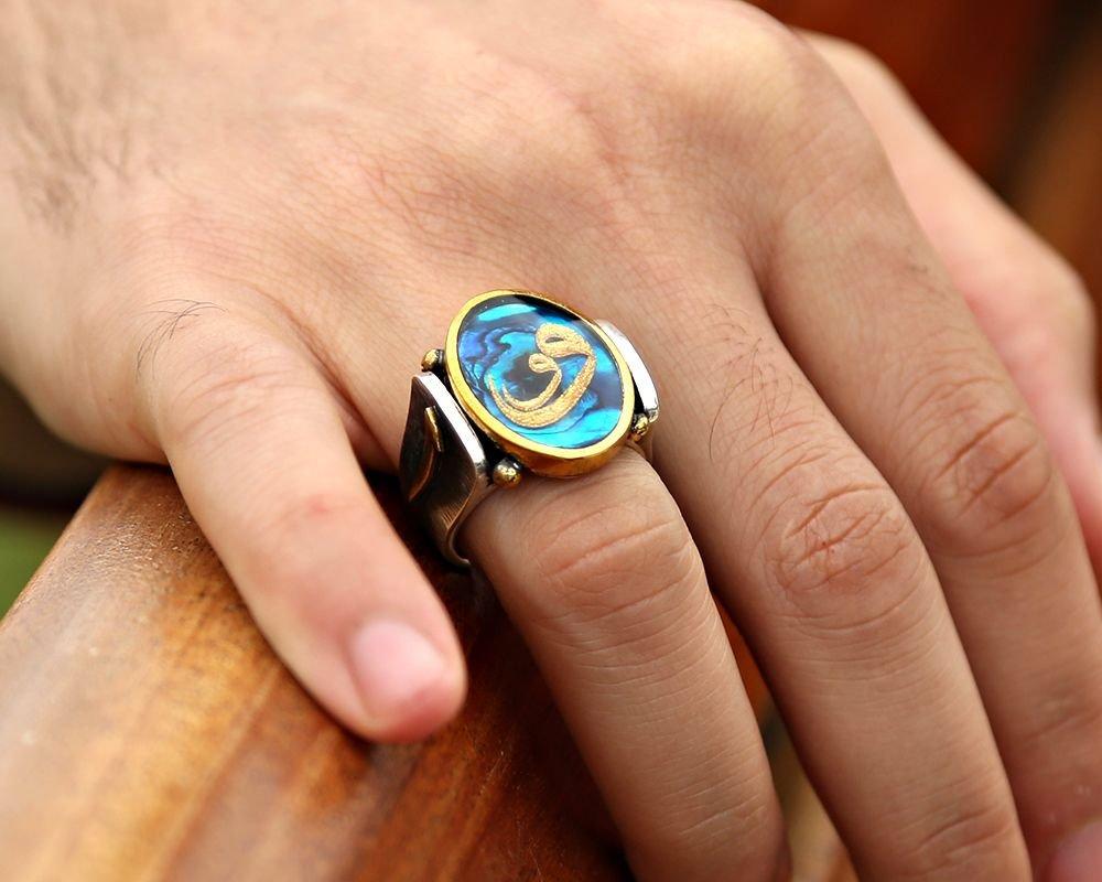 Elif Harfli Okyanus Sedefi Üzerine Altın Varaklı Vav Harfi Gümüş Yüzük