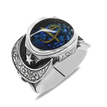 Elif&Vav Temalı Ayyıldız Detaylı Mavi Mineli 925 Ayar Gümüş Erkek Yüzük - Thumbnail