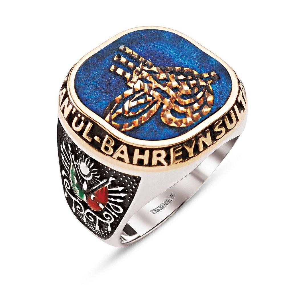 Hakan'ül Bahreyn Sultan'ül Berreyn - 925 Ayar Gümüş Yüzük