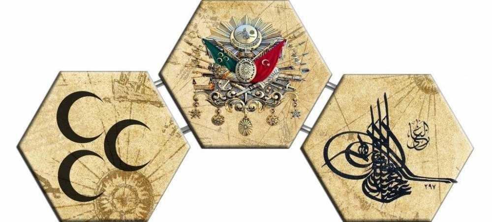 Hilal, Tuğra ve Osmanlı Arma Tasarım Kanvas Tablo
