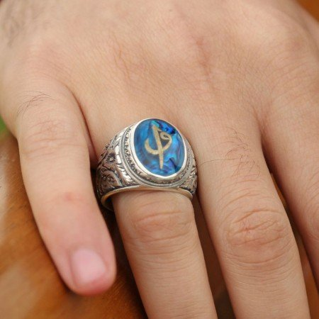 Kalem İşlemeli Erzurum El İşi Okyanus Sedefli Elif Vav Yüzük - Thumbnail