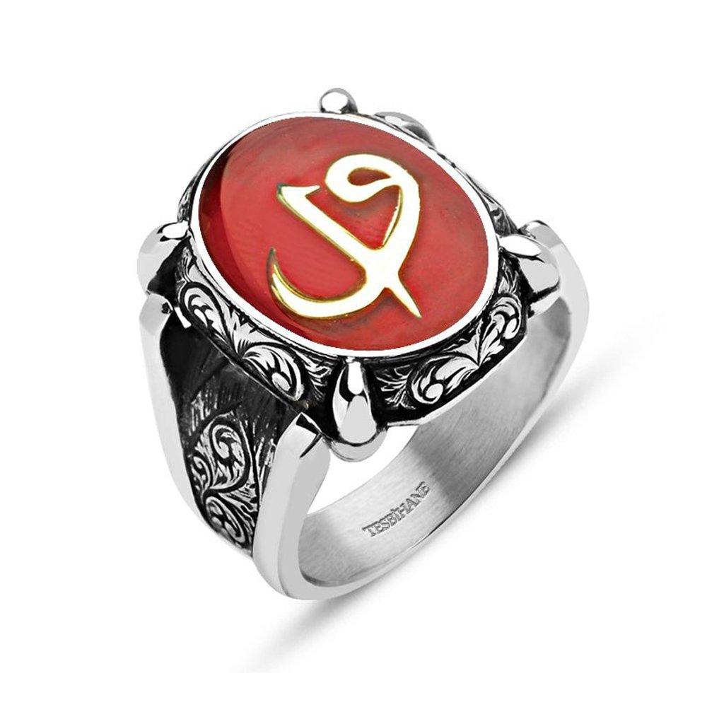 Kırmızı Mine Üzerine Elif Vav Harfli 925 Ayar Gümüş Oval Yüzük