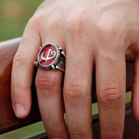 Kırmızı Mine Üzerine Elif Vav Harfli 925 Ayar Gümüş Oval Yüzük - Thumbnail