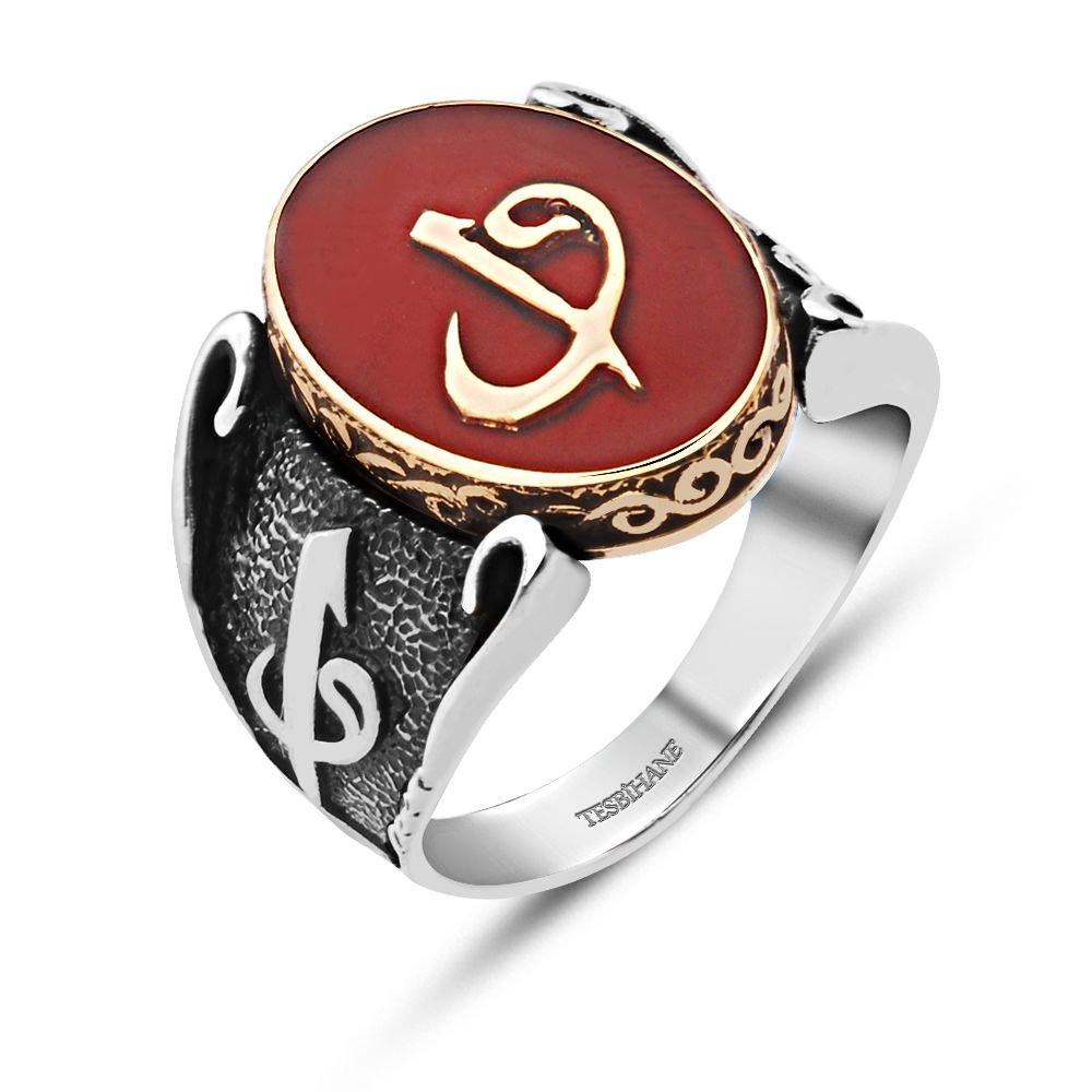 Kırmızı Mine Üzerine Elif Vav Harfli 925 Ayar Gümüş Yüzük