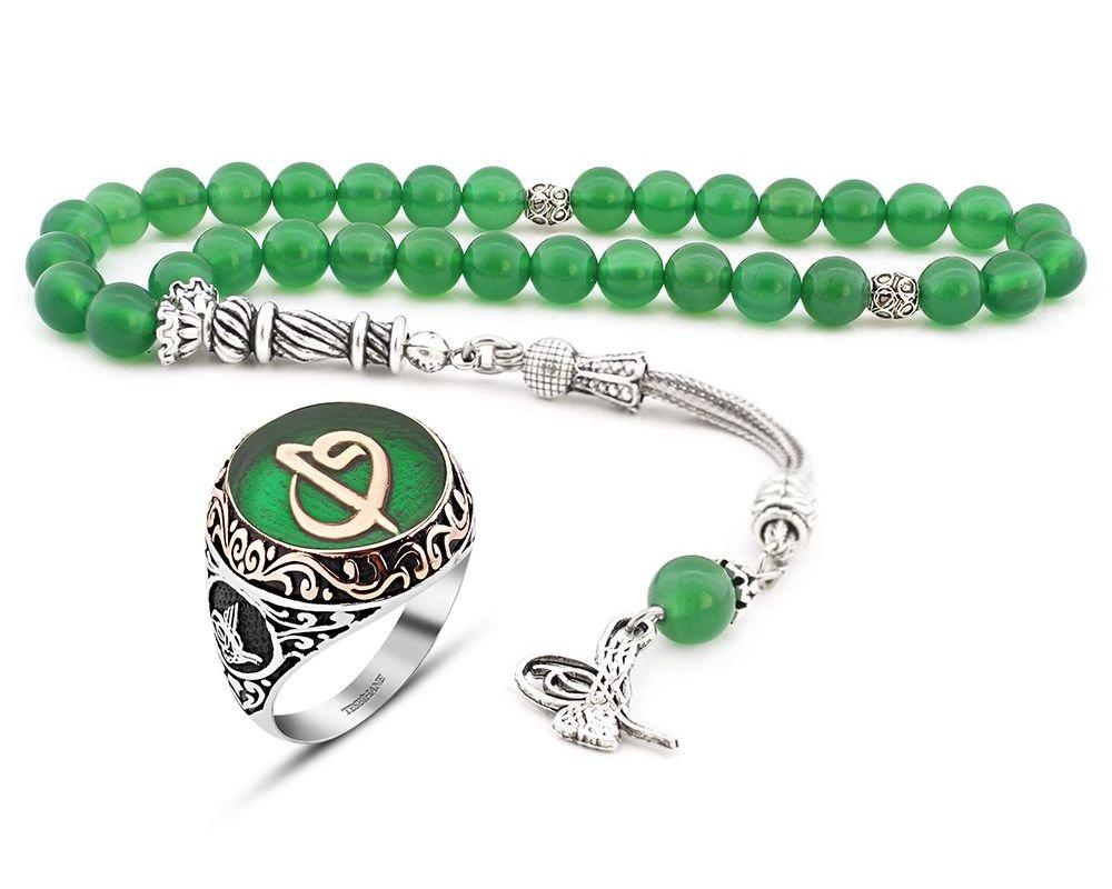 Küre Kesim Yeşil Akik Tesbih Yeşil Mine Üzerine Elif Vav Harfli 925 Ayar Gümüş Yüzük Kombini