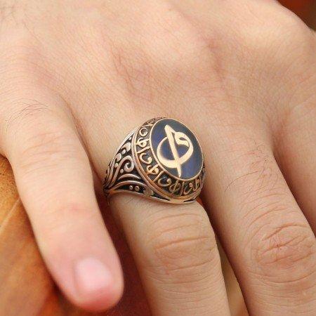 Mavi Mine Üzerine Elif Vav Harfli 925 Ayar Gümüş Yüzük - Thumbnail