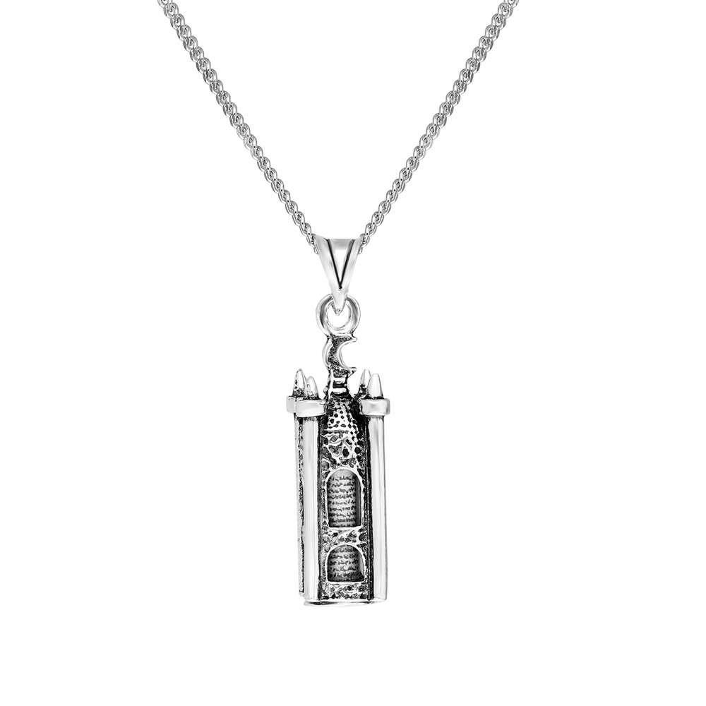 Minare Tasarım 925 Ayar Gümüş Cevşen Kolye