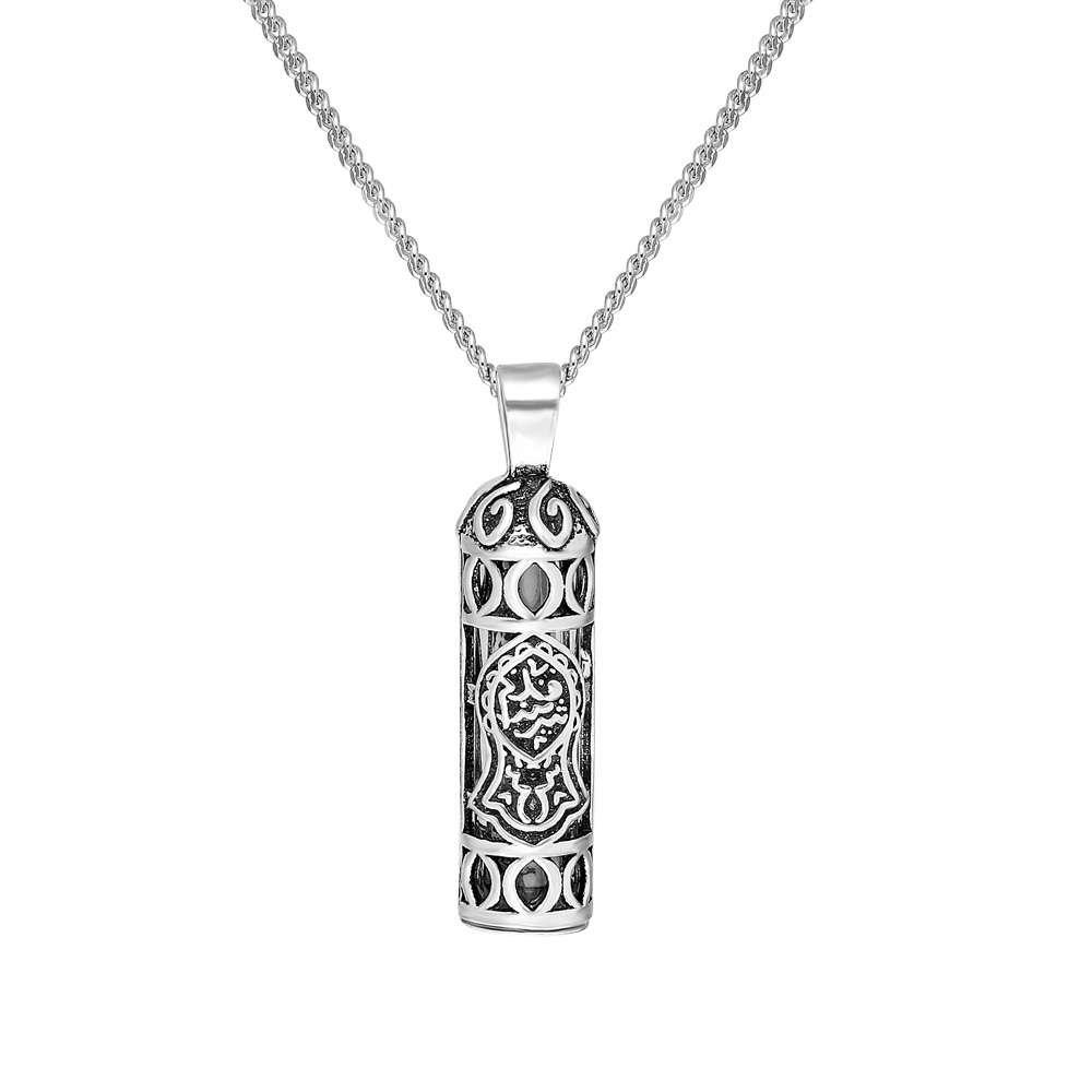 Nalı Şerif İşlemeli 925 Ayar Gümüş Cevşen Kolye