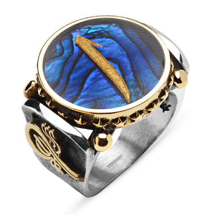 Okyanus Sedefi Üzerine Altın Varak Elif Harfli Gümüş Yüzük