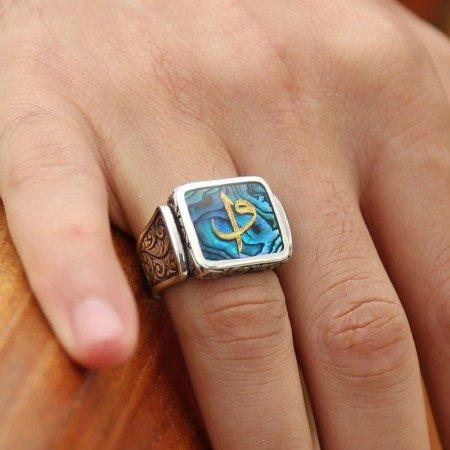 Okyanus Sedefi Üzerine Altın Varak Elif Vav Harfli Gümüş Kare Yüzük - Thumbnail