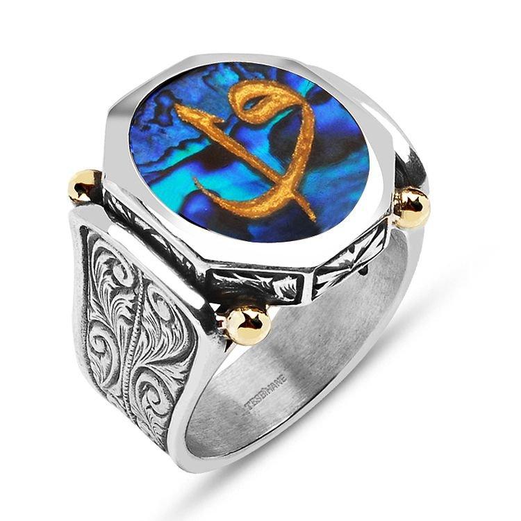 Okyanus Sedefi Üzerine Altın Varak Elif Vav Harfli Köşeli Gümüş Yüzük