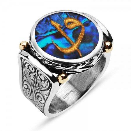 Okyanus Sedefi Üzerine Altın Varak Elif Vav Harfli Yuvarlak Gümüş Yüzük - Thumbnail