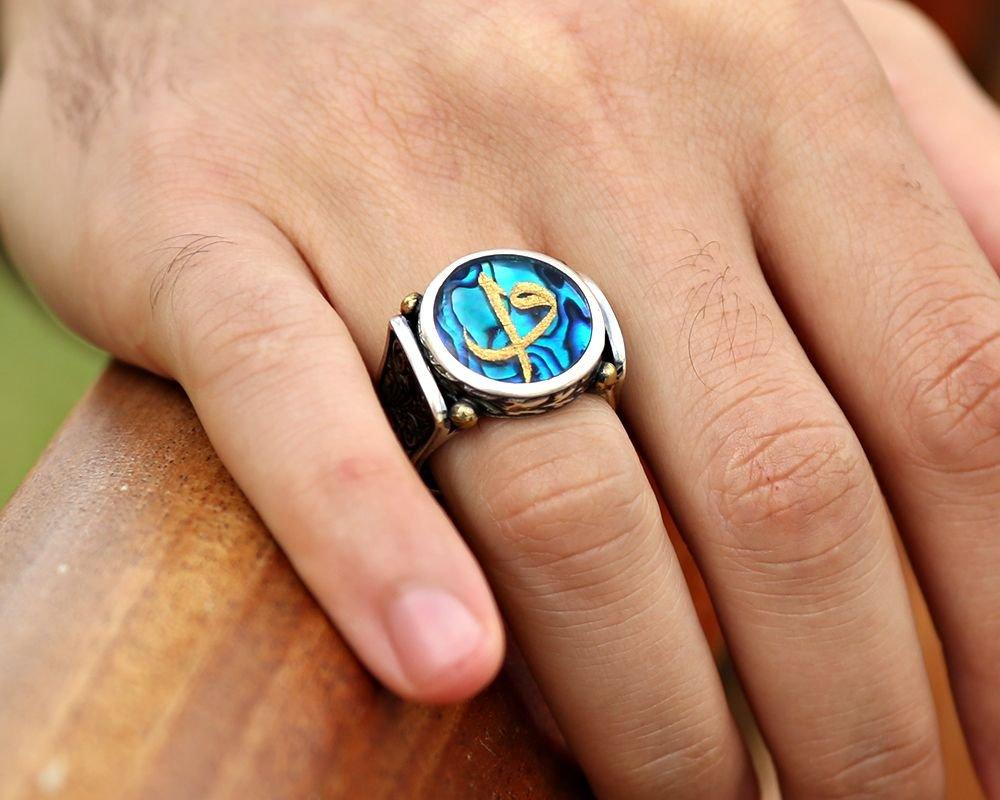 Okyanus Sedefi Üzerine Altın Varak Elif Vav Harfli Yuvarlak Gümüş Yüzük