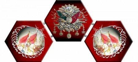 Osmanlı Arması Ve Fetih Temalı Kanvas Tablo - Thumbnail