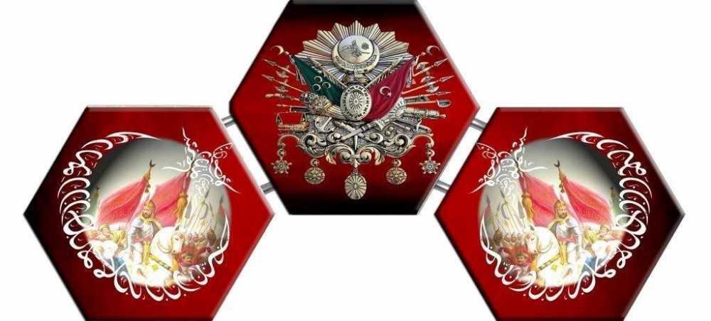 Osmanlı Arması Ve Fetih Temalı Kanvas Tablo