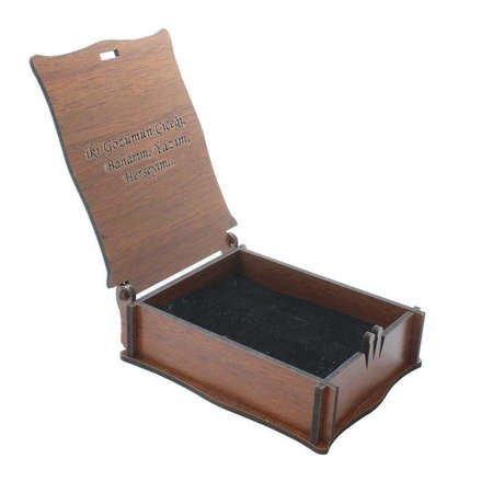 Özel Mesaj Yazılı Kahverengi Ahşap Hediye Takı Seti Kutusu (M-3) - Thumbnail