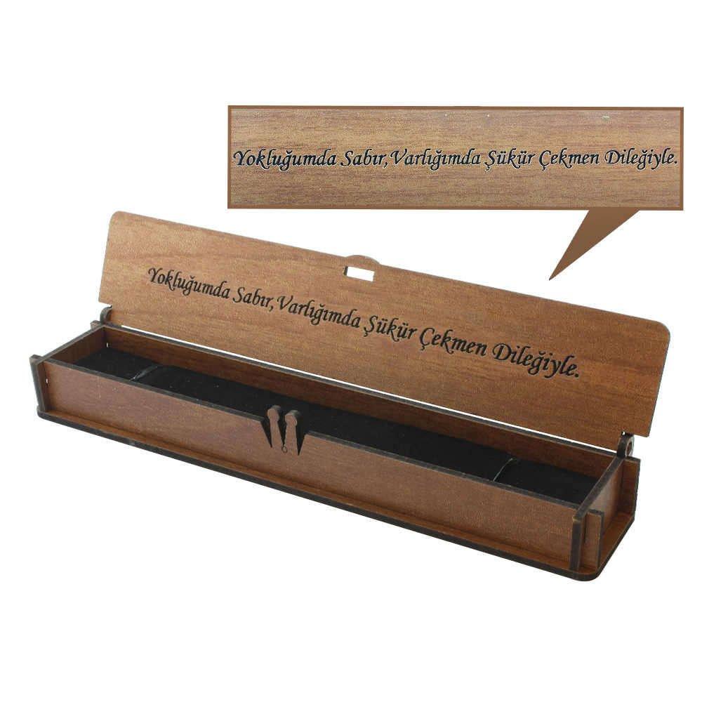 Özel Mesaj Yazılı Kahverengi Ahşap Hediye Tesbih Kutusu (M-4)