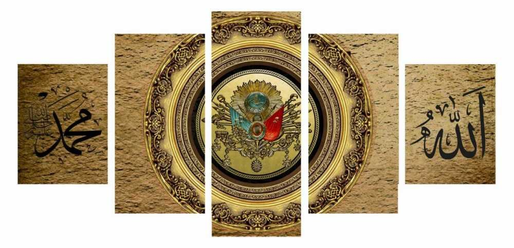 Özel Tasarım 5 Parça Osmanlı Arma Kanvas Tablo