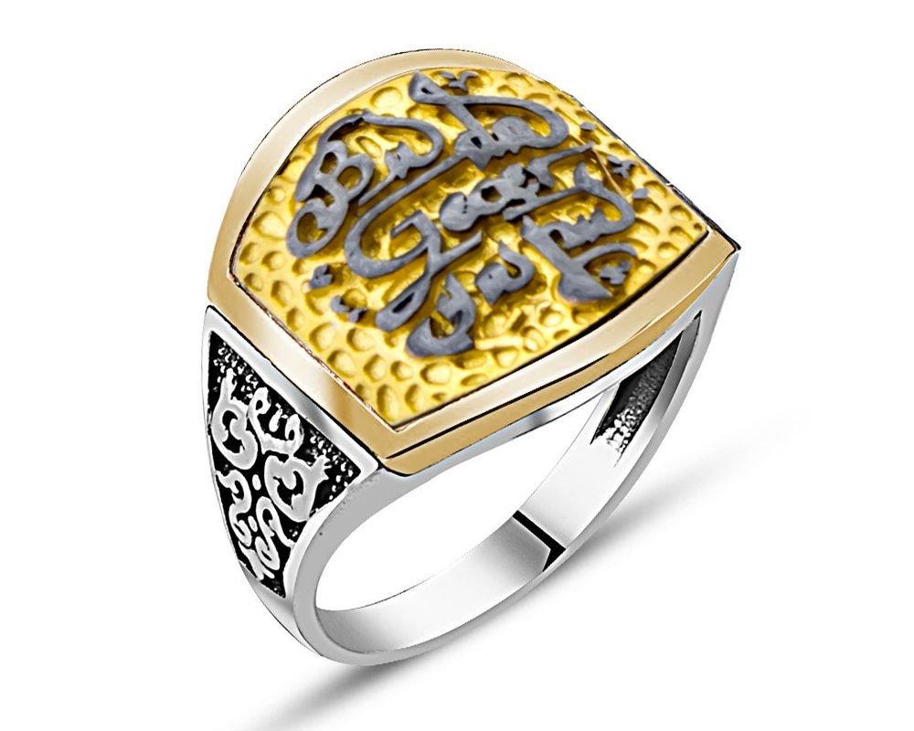 Özel Tasarım ''Bu Da Geçer Yahû'' Yazılı Gümüş Yüzük