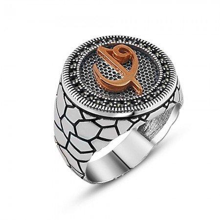 Özel Tasarım Elif Vav Yazılı Zirkon Taşlı Gümüş Yüzük - Thumbnail
