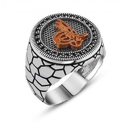 Özel Tasarım Tuğra Yazılı Zirkon Taşlı Gümüş Yüzük - Thumbnail