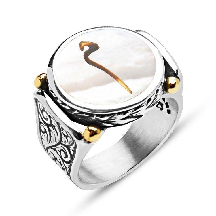 Sedef Üzerine Mim Harfli 925 Ayar Gümüş Oval Yüzük