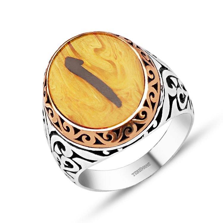 Sıkma Kehribar Üzerine Elif Harfli 925 Ayar Gümüş Yüzük