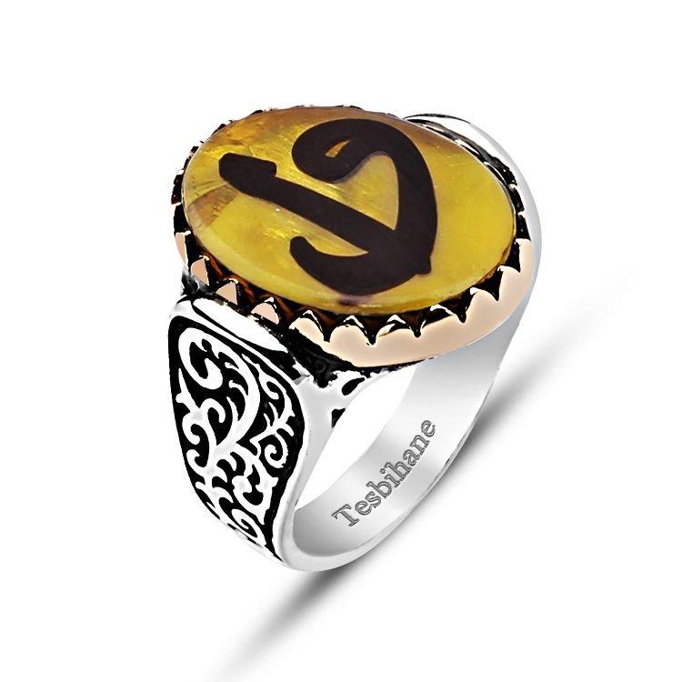 Sıkma Kehribar Üzerine Elif Vav Harfli 925 Ayar Gümüş Yüzük