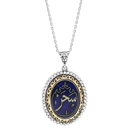 Zirkon Taşlı Kişiye Özel Arapça İsim Yazılı 925 Ayar Gümüş Bayan Kolye - Thumbnail