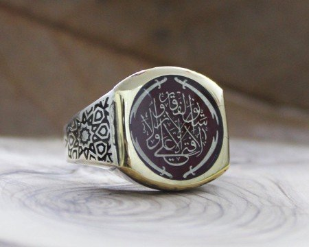 Kişiye Özel İsim ve Resim Motifli Mineli Yuvarlak 925 Ayar Gümüş Erkek Yüzük - Thumbnail