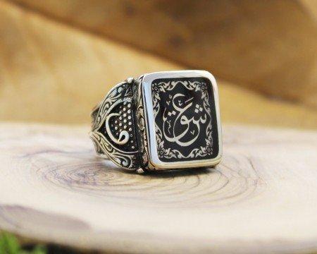 Arapça İsim Yazılı Vav İşlemeli Mineli 925 Ayar Gümüş Erkek Yüzük - Thumbnail